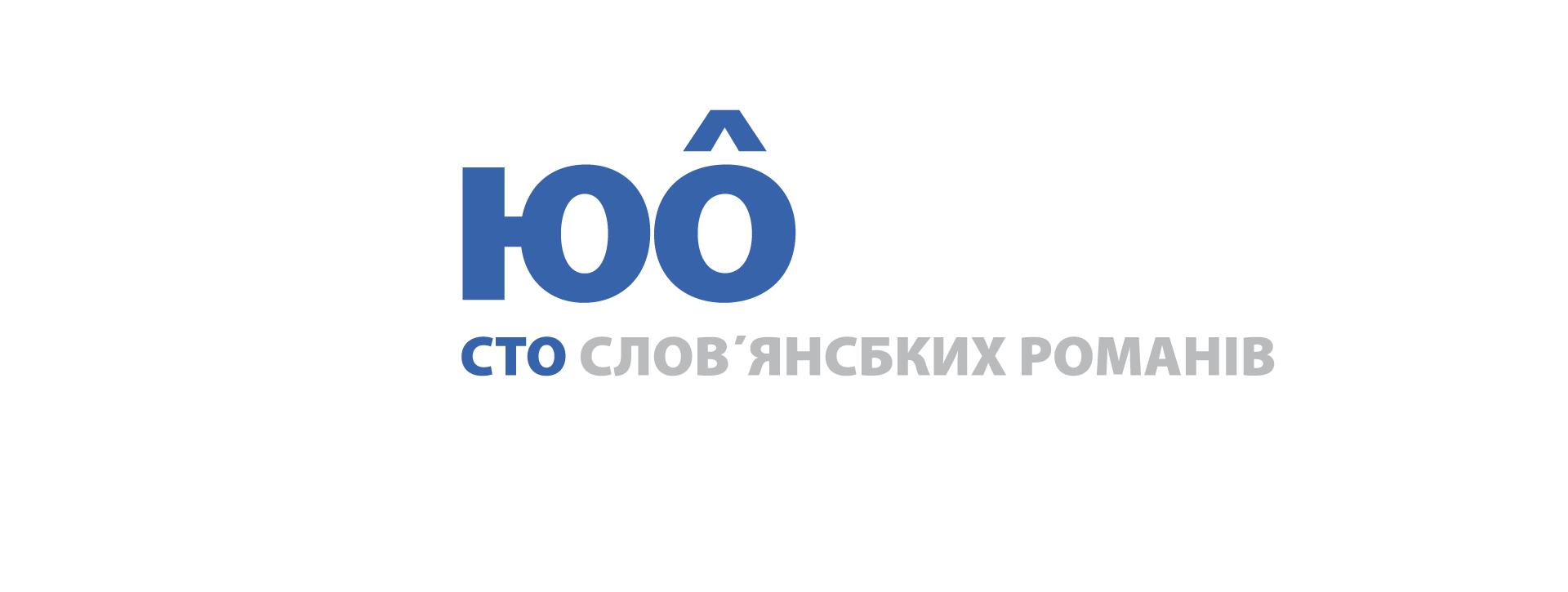 100 romanov_arnoldvuga-natasa-vuga-2007-01