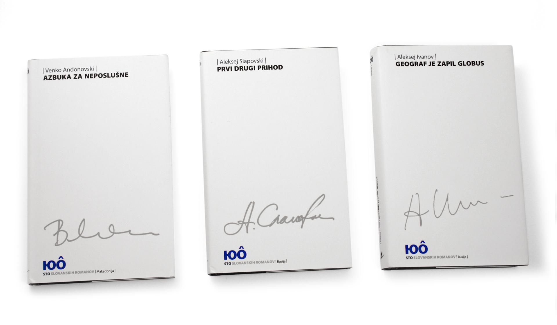 100 romanov_arnoldvuga-natasa-vuga-2007-02